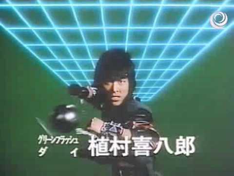 Rede Manchete - Abertura do seriado japonês Flashman