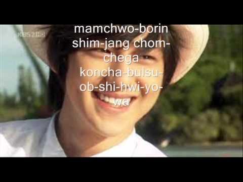 maria ave maria kim ah joong letra 6A