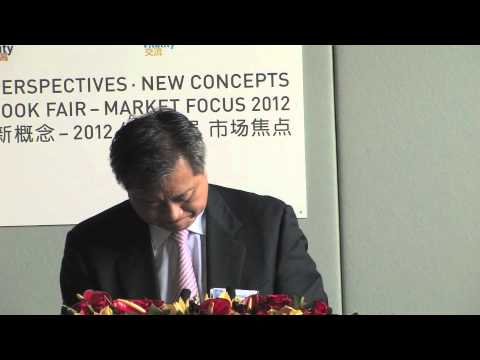 Professional Publishing Forum Co-operation & Win Win - Tan Yue, China Publishing Group