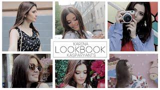 Мой стиль | ЧТО НОСИТЬ ЛЕТОМ?!?! LookBook by Karina Kasparyants