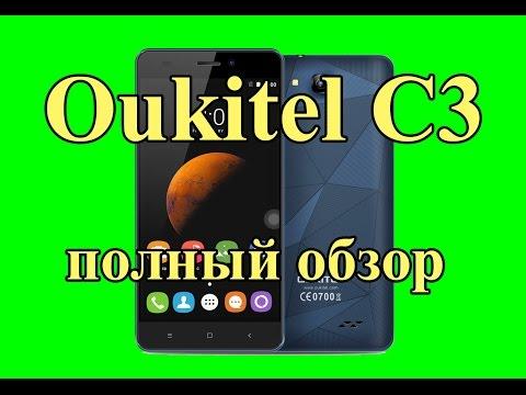 Oukitel C3  полный обзор