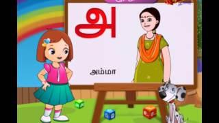 Infobells - Preschool Learning Kit-Tamil