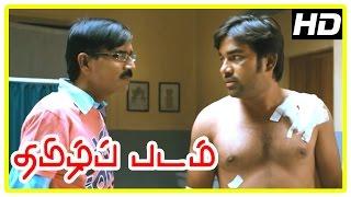 Gambar cover Thamizh Padam Movie Scenes | Disha is kidnapped in Kaaka Kaaka style | Rajendran confesses to don
