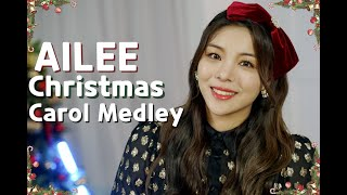 Download [에일리] AILEE - Christmas Carol Medley (크리스마스 캐롤 메들리) Vol.04