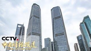 [中国财经报道] 规模扩大实力增强 中介机构与资本市场共成长 | CCTV财经