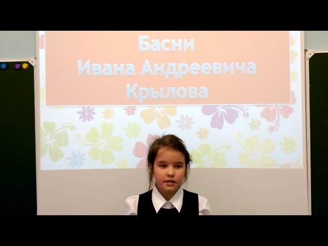 Изображение предпросмотра прочтения – ВалерияЗинченко читает произведение «Ворона и Лисица» И.А.Крылова