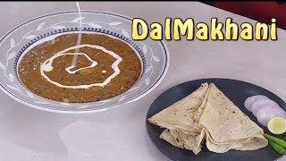 Dal Makhani Recipe With Garlic and spicy Onion