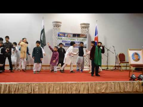 MURAD Pak Cultural Society London Pakistan Day