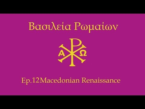EU4 - MEIOU & Taxes - Roman Reclamation - Part 1 from YouTube · Duration:  26 minutes 38 seconds