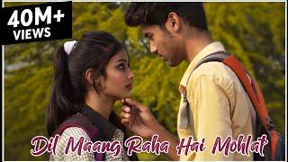 Dil Maang Raha Hai | School Love Story | Nikhil Ft. Srishti | Muskan | Desi Music Company