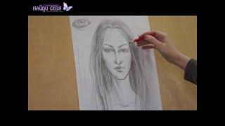 Уроки рисования карандашом   Как рисовать женский портрет (часть 1)