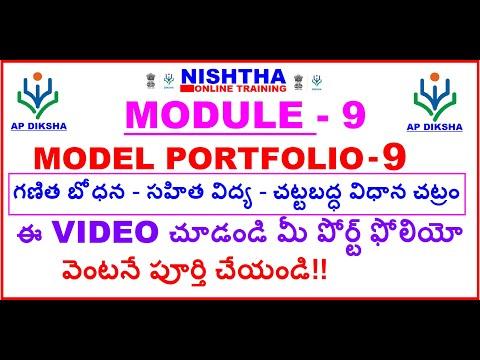 DIKSHA 9TH MODULE PORTFOLIO ACTIVITY NISHTHA MODULE-9 PORTFOLIO ACTIVITY MODEL PORTFOLIO 9