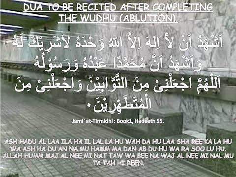 8.Dua after Wudhu (Ablution).