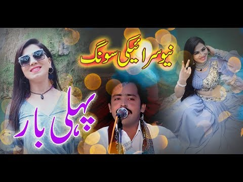 new-saraiki-song-2019-artist::hsanain-ahmad-latest-saraiki-&-punjabi-song