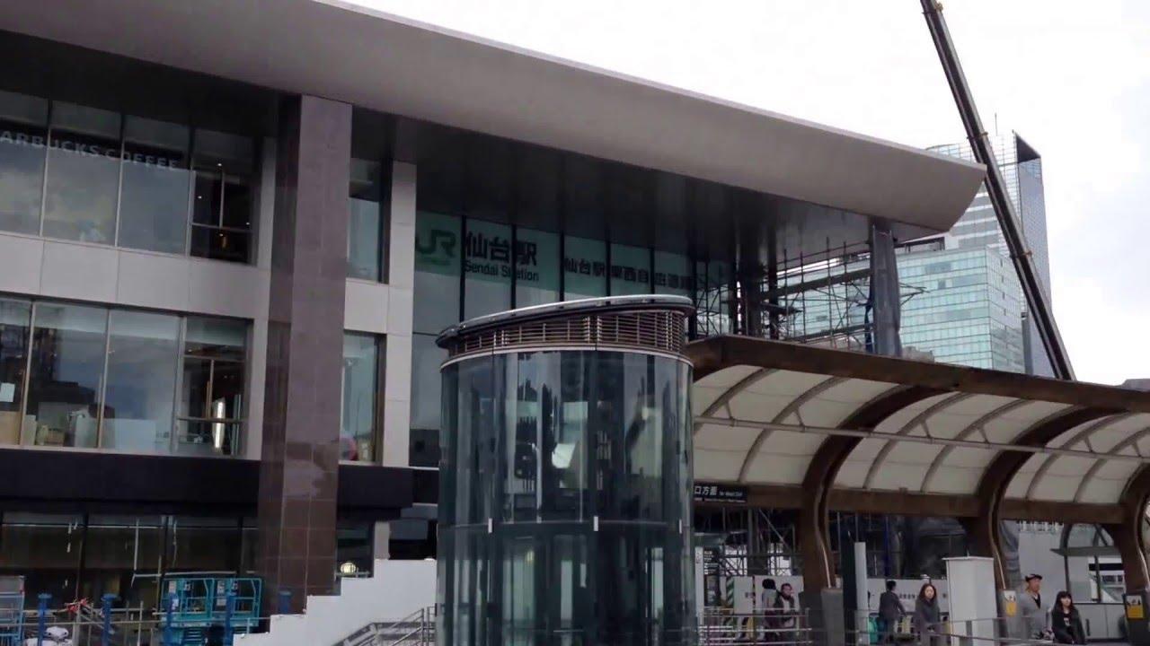 仙台駅東西自由通路 平成28年2月...