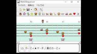 Mario Sequencer - Anime Song Medley