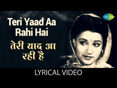 Teri Yaad Aa Rahi Hai With Lyrics | तेरी याद आ रही है के बोल | Hazar Raaten | Rehana| Manhar | Agha