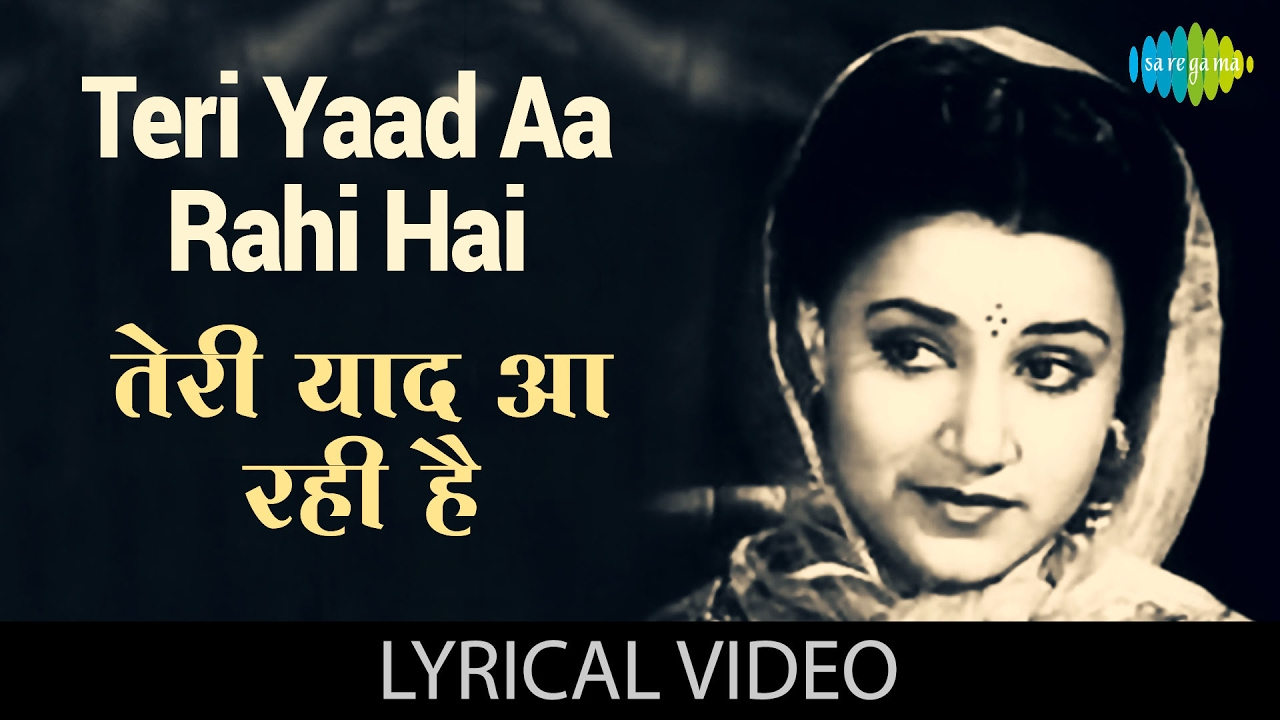 Yaad Aa raha hai tera Lyrics from Disco Dancer ...