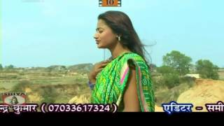 Nagpuri Song Jharkhand 2016 - Ab Vishwas | Nagpuri Video Album - Deepika Selem