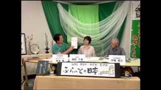 「ふらっと!!あさくら」のコーナーでは、朝倉市下淵地区のお獅子入れ...