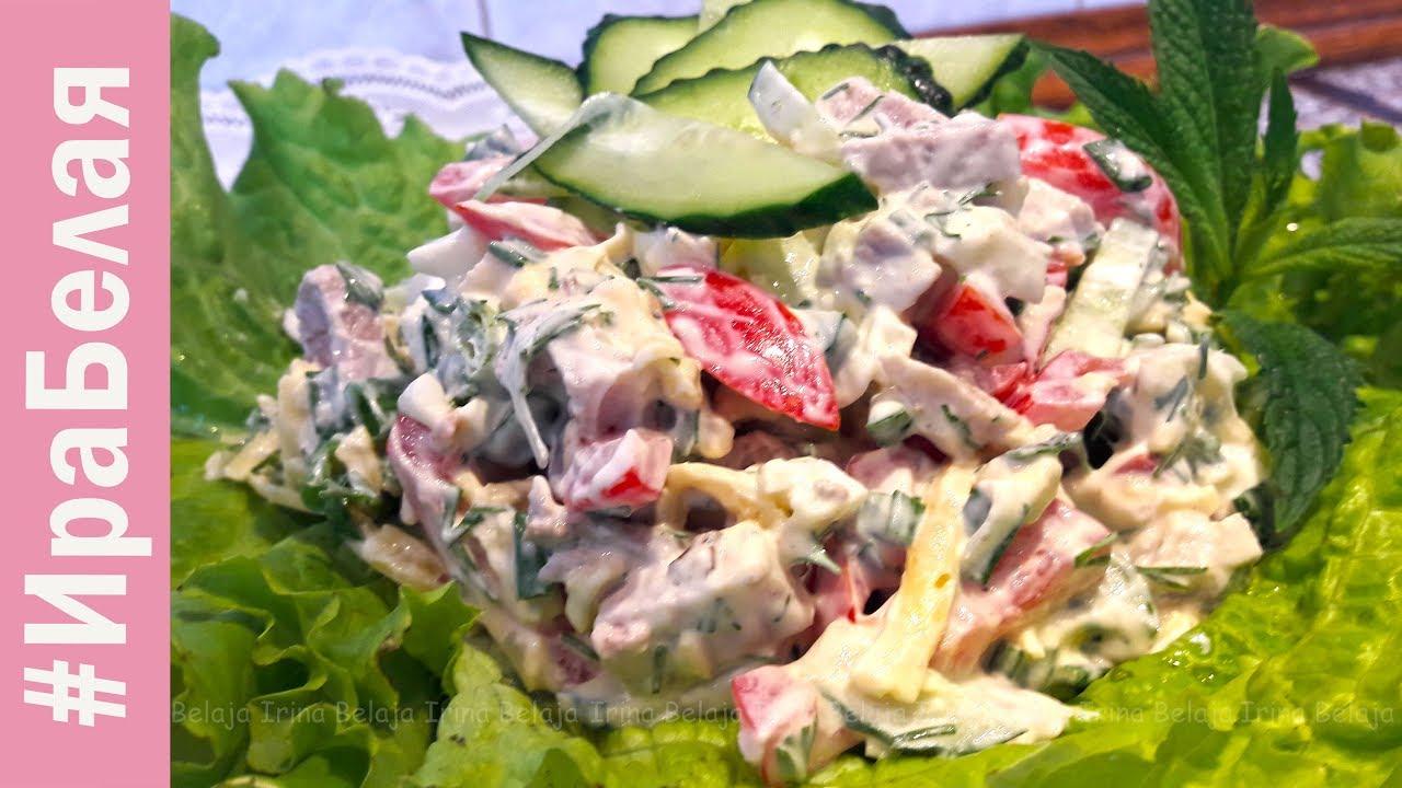 Вкусный и быстрый салат на ужин