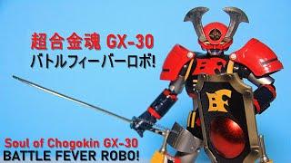 Like us on Facebook- http://facebook.com/dxtokusatsu Super Sentai DX Mechas 1975- 2015- https://youtu.be/bf1mYZPM-3o 1975- 1988- ...