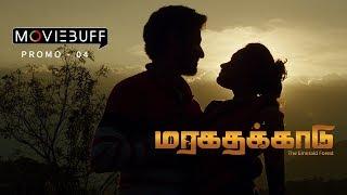 Maragathakkaadu Moviebuff Promo 04 | Ajay, Raanchana | Mangaleswaran