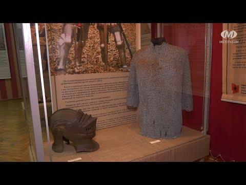 """МТРК МІСТО: У краєзнавчому музеї діє експозиція """"Воїн"""""""