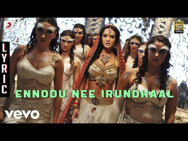 I - Ennodu Nee Irundhaal Lyric   A.R. Rahman   Vikram   Shankar