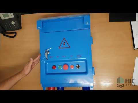 Электрощит (щит управления) для фасадного подъемника ZLP 630