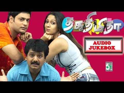 Thaka Thimi Tha Full Movie Audio Jukebox | Yuvakrishna | Ankita Zaveri
