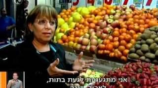 בעשור האחרון הוכפל מספר חולי הכליות בישראל [חדשות 10]