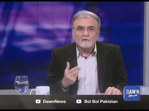 Bol Bol Pakistan - 2 March, 2018 - Dawn News