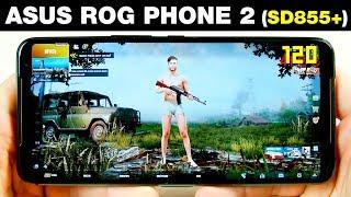 aSUS ROG PHONE 2 - В ИГРАХ 2020 ГОДА!  ТЕСТ ИГР С FPS!  НАГРЕВ, GAMING TEST