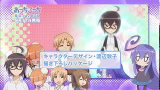 あっちこっち Blu-ray BOX 発売告知CM 【あっちこっち Blu-ray BOX 2014...