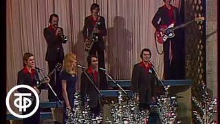 """ВИА """"Пламя"""" """"Вся жизнь впереди"""" (1975)"""
