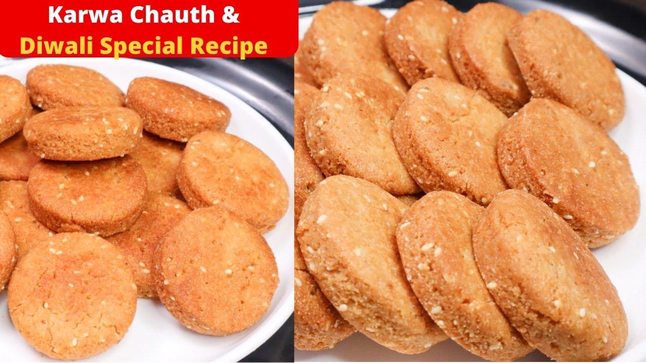 न सोडा न मैदा बनाये बिस्कुट जैसा खस्ता स्वादिष्ट मठरी, Diwali Special Recipes/Suji Atta Sweet Mathri