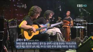 shape of my heart - Dominic Miller