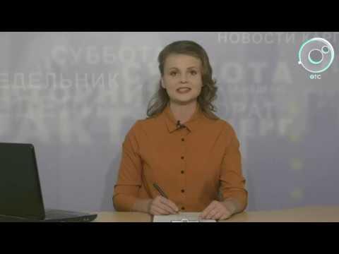 каргат ТВ эфир 16.08.19