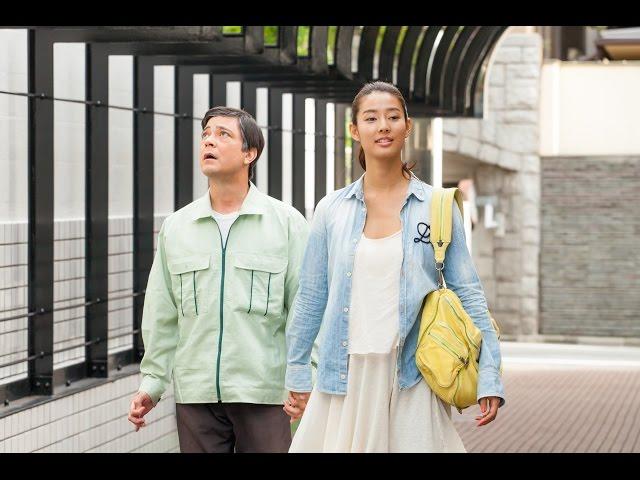 俳優・演出家の今井雅之が原作・脚本・演出・主演の舞台を映画化!映画『手をつないでかえろうよ~シャングリラの向こうで~』予告編