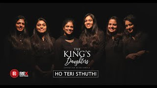 HO TERI STHUTHI | THE KINGS DAUGHTERS | ALBUM: THE KING'S DAUGHTERS |REX MEDIA HOUSE®©2019