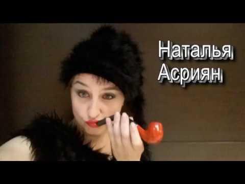 АСТ.Ярославль. ШОК-ШОУ. LATINA Mix. Клуб Горка 2019