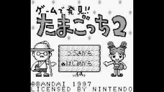 #TOP 40 #NINTENDO #GAMEBOY | TAMAGOTCHI VERSION 2 GAME DE HANKKEN!! (BANDAI, 1997)
