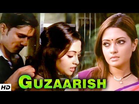 GUZARISH - ft. Riya Sen | The Story Of A House Wife