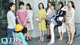 平凡ながらも家族仲よく暮らしてきた主婦、高野亜紀(菅野美穂)は、家族で...