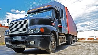Тест Freightliner Century: Американская Мечта?