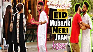 Eid Mubarak Eidi de do Prank   Eid Special   Prank In Pakistan
