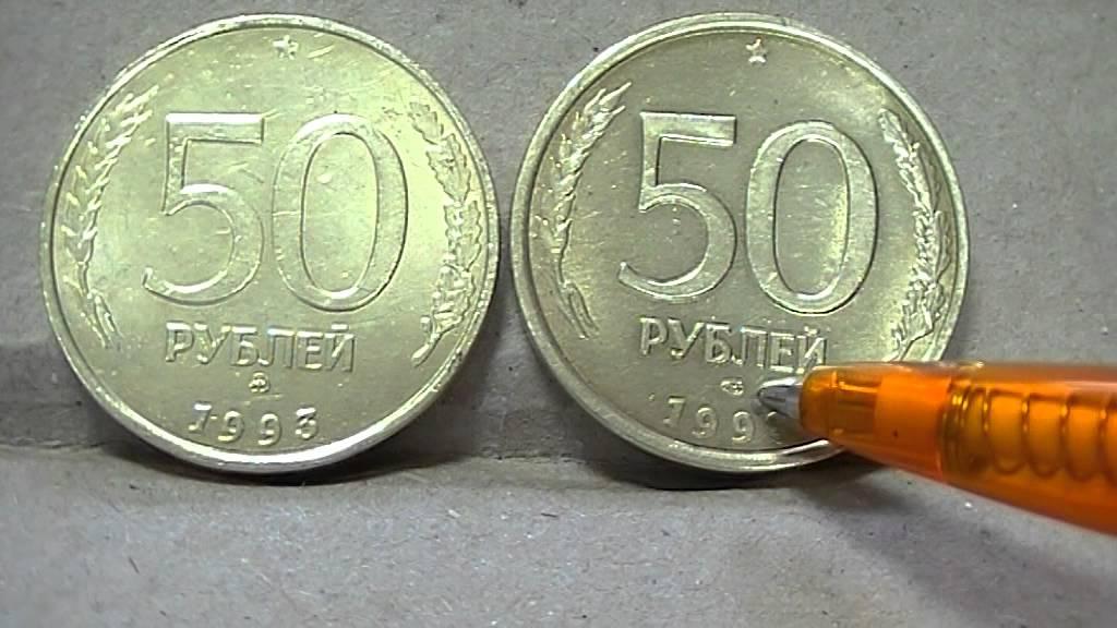 Скупка монет в новосибирске лупа линейка