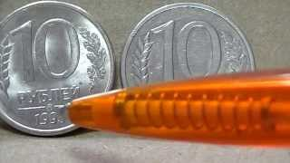 Хотите продать монеты 1993 года? Скупка монет 1993 года в Москве. thumbnail