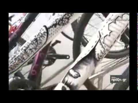 FIDUSA, ποδήλατα Στην Πράξη - 02/03/2014